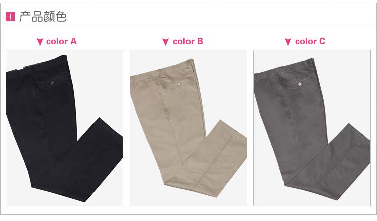 中老年男装夏季薄款纯棉男式休闲裤直筒长裤子